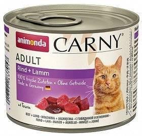 Animonda Carny Adult konzerva hovězí/jehněčí 200g